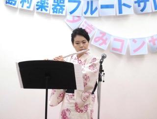 f:id:shima_c_yukari:20180624093938j:plain