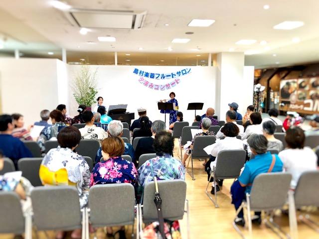 f:id:shima_c_yukari:20180712124400j:plain