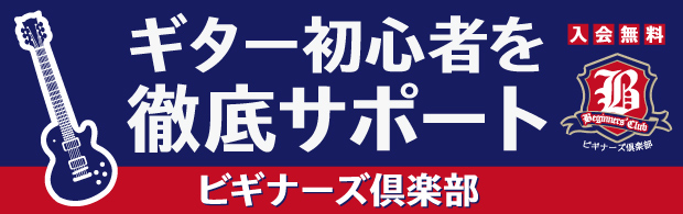 f:id:shima_c_yukari:20180811165734j:plain
