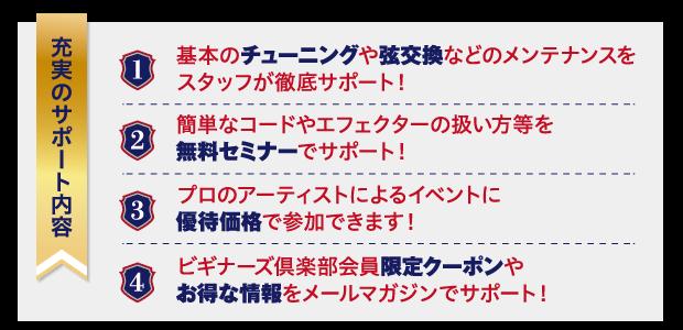 f:id:shima_c_yukari:20180811170026p:plain