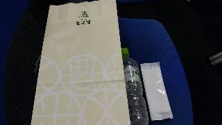f:id:shima_jin:20170629100518j:image