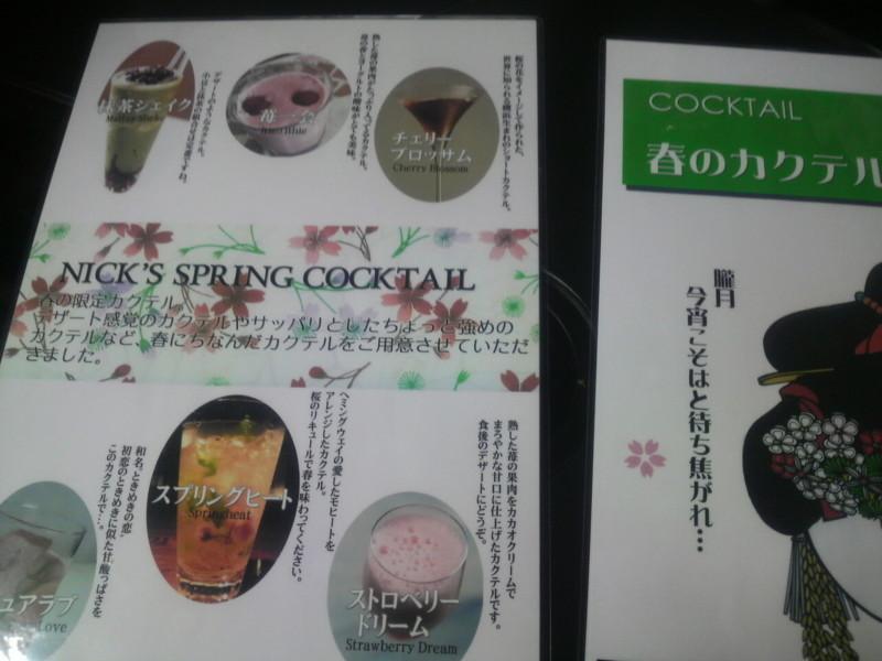 f:id:shima_ko:20100331171700j:image