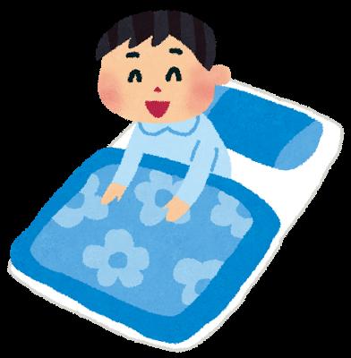 f:id:shima_nigoro:20160430224059p:plain:w300