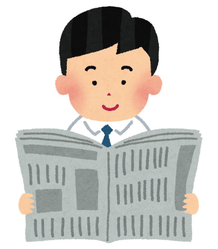f:id:shima_nigoro:20161030170925p:plain:w300