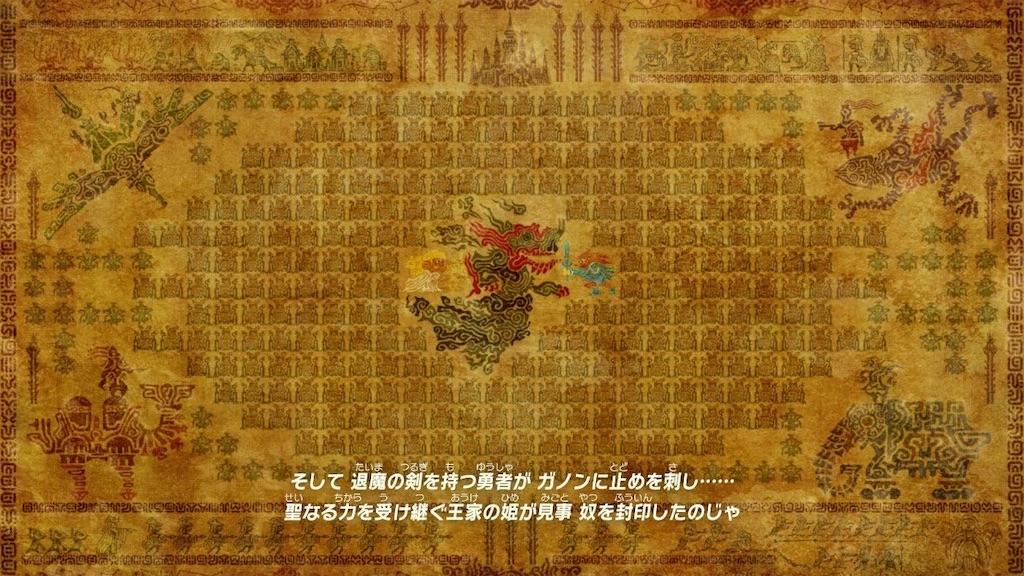 f:id:shima_o:20190929184828j:image