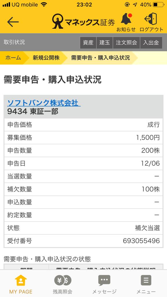 f:id:shima_tatsuya:20181211223127p:plain
