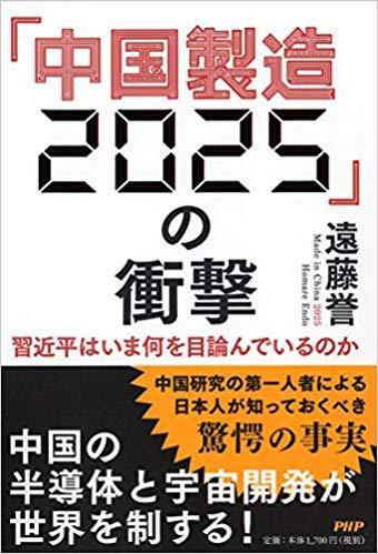 f:id:shima_tatsuya:20190307201628j:plain