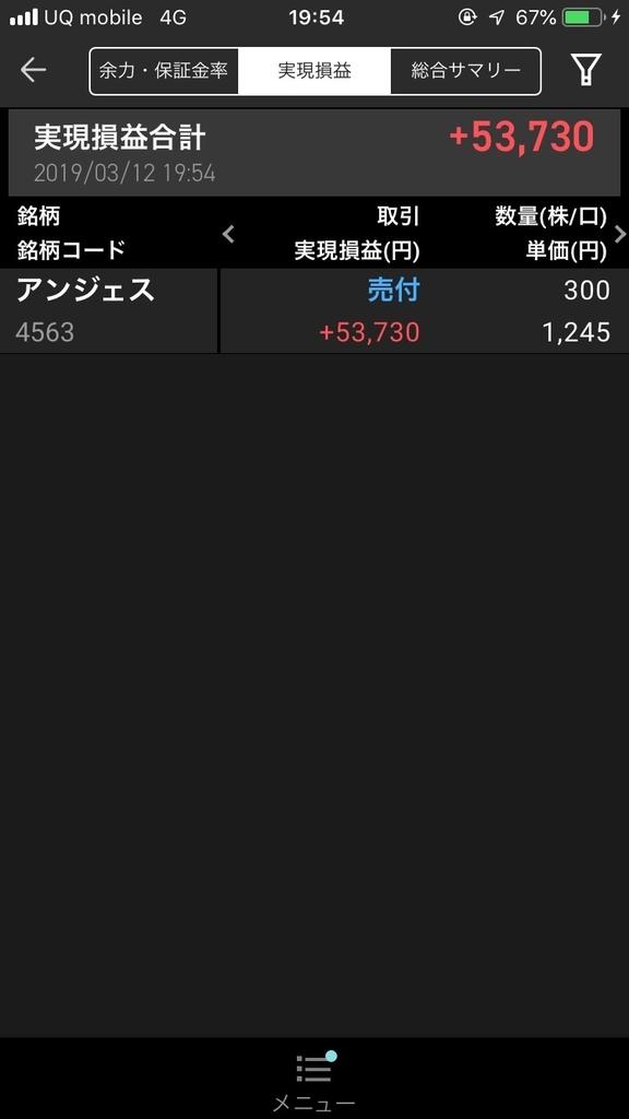 f:id:shima_tatsuya:20190312195920j:plain