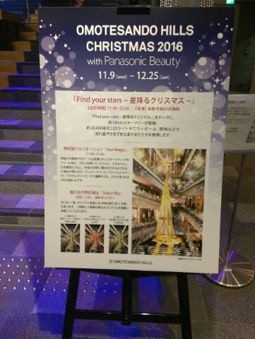 f:id:shimaaaada:20161207222643j:plain