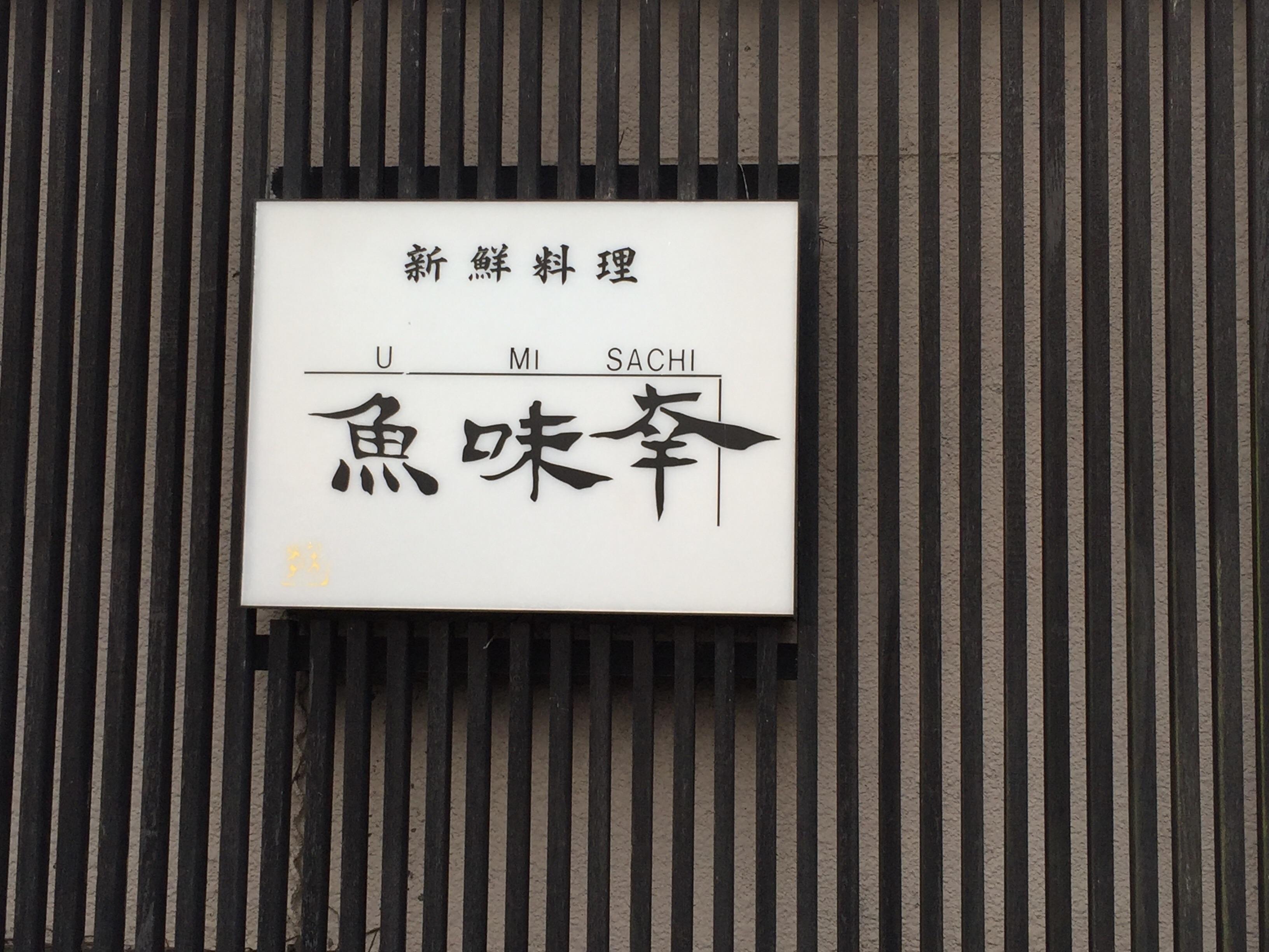 f:id:shimablog:20160630234656j:image