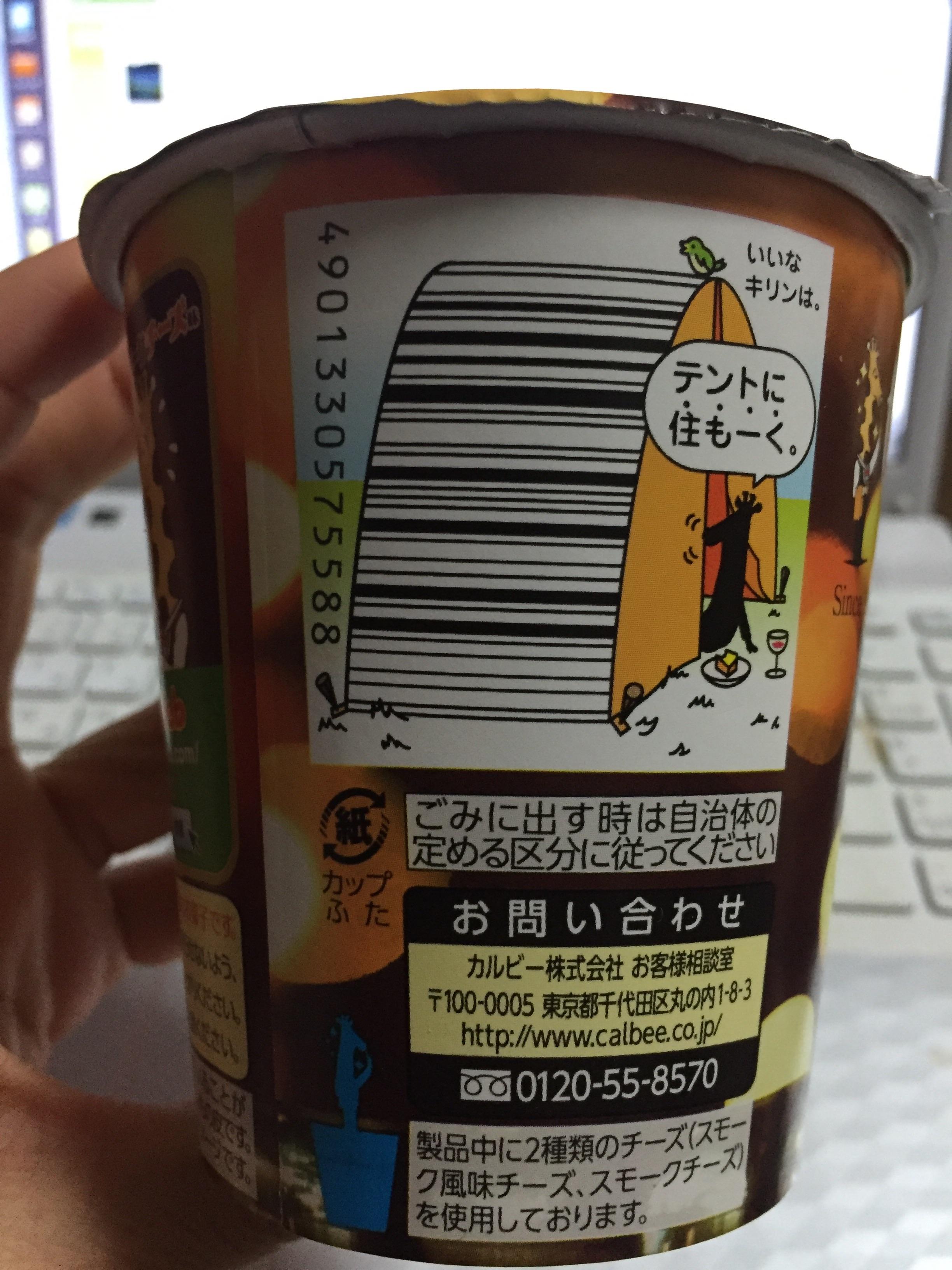 f:id:shimablog:20160707152641j:plain