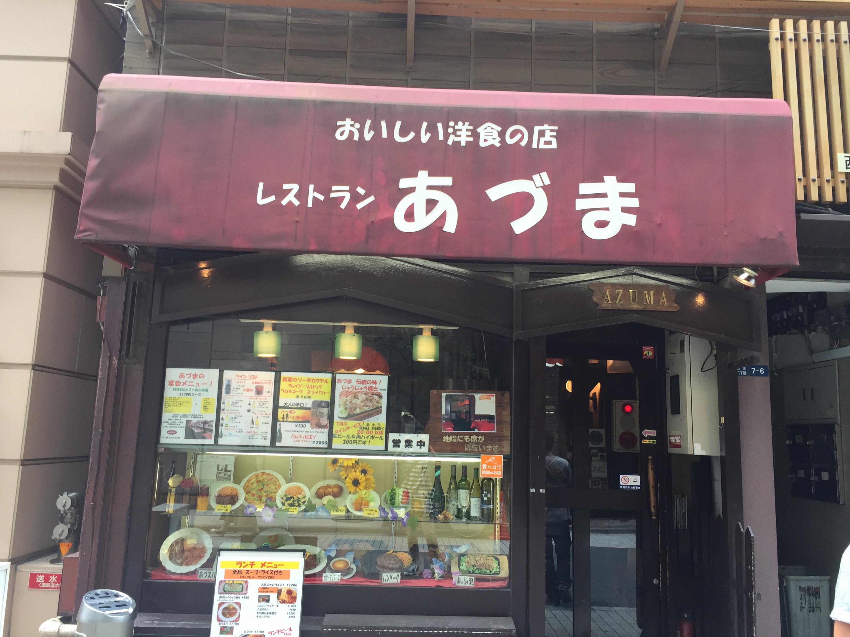 f:id:shimablog:20160726220924j:plain