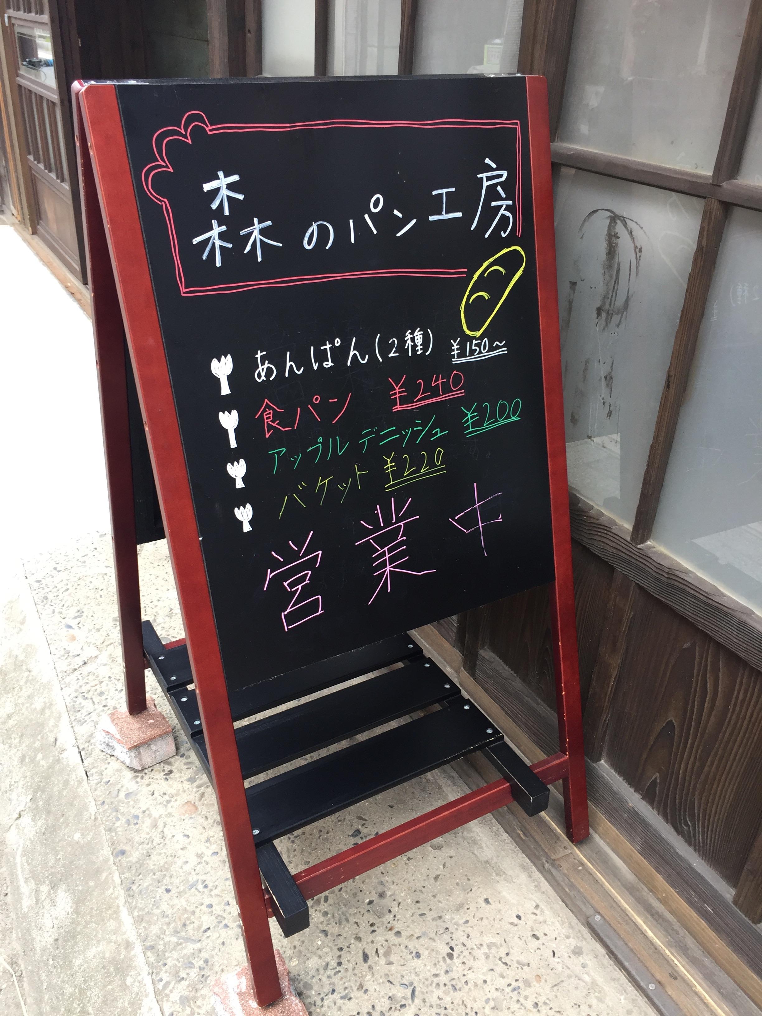 f:id:shimablog:20160817194925j:image