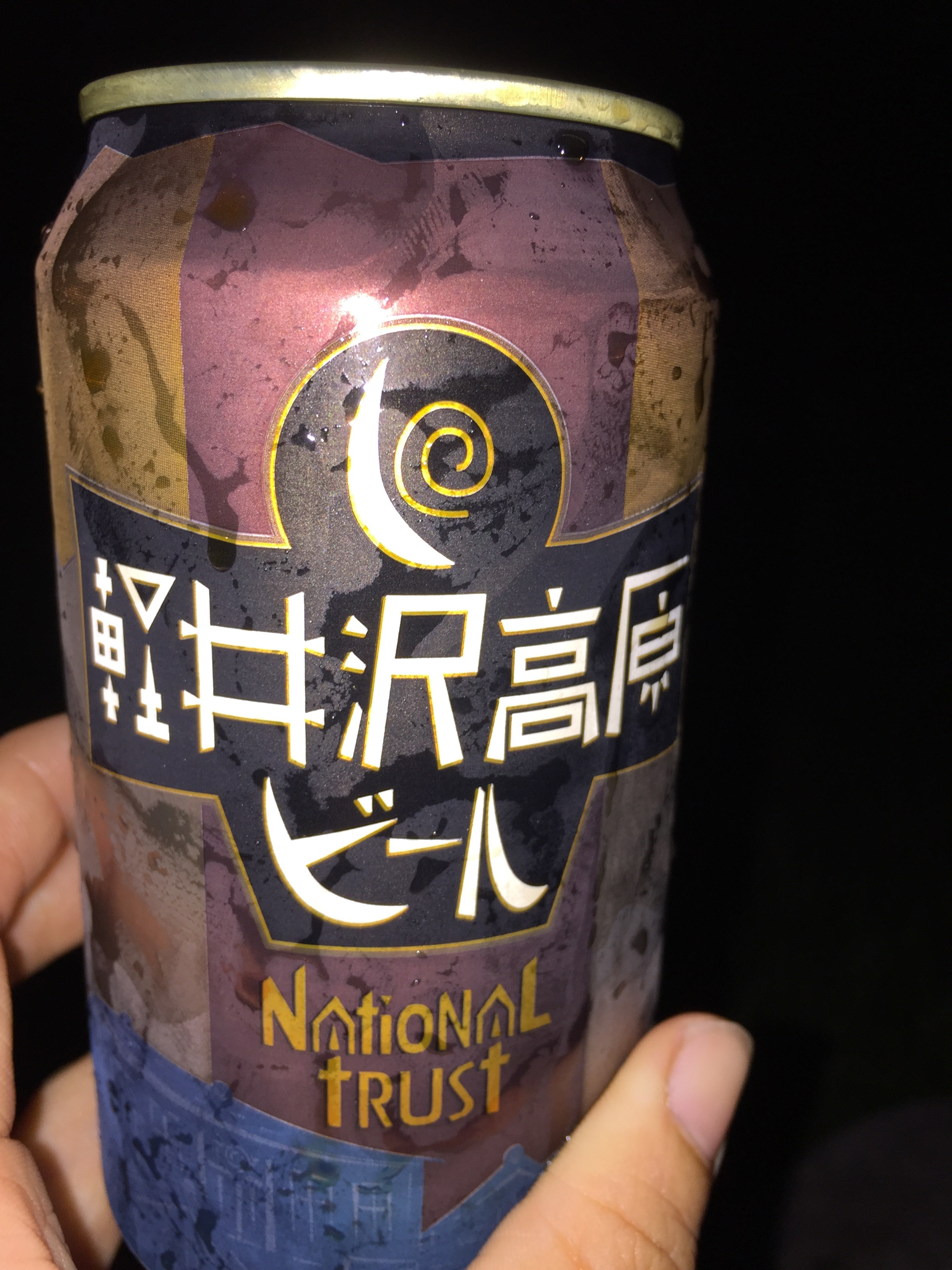 f:id:shimablog:20160819201241j:image