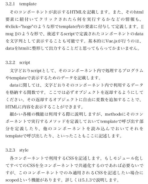 f:id:shimabukuromeg:20180817081711p:plain