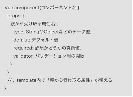 f:id:shimabukuromeg:20181006111509p:plain