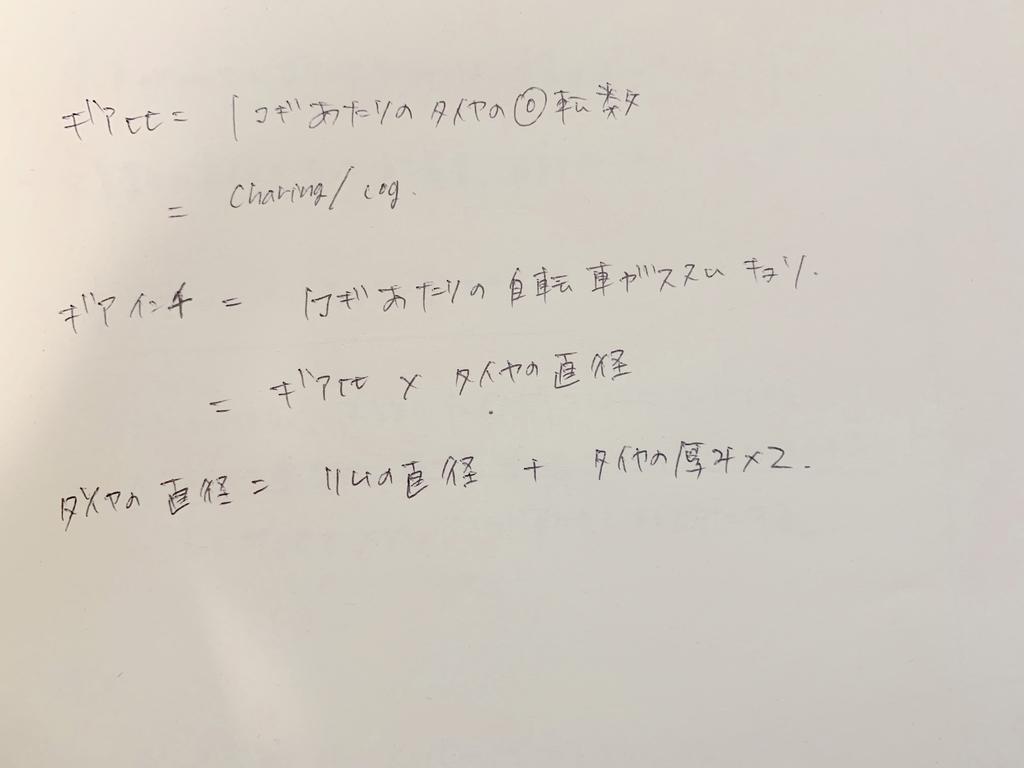 f:id:shimabukuromeg:20190102164250j:plain