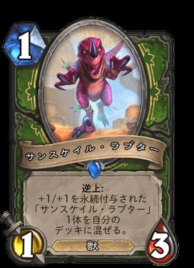 f:id:shimachanchanHS:20210226085257p:plain