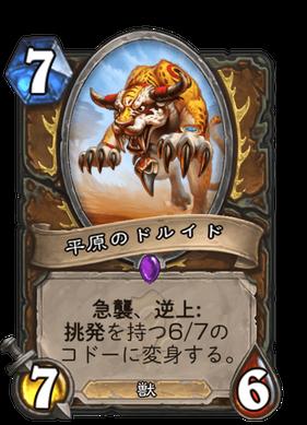 f:id:shimachanchanHS:20210226085318p:plain