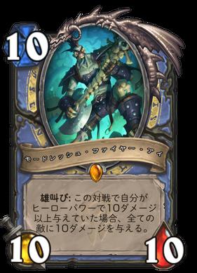 f:id:shimachanchanHS:20210317073951p:plain