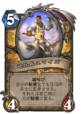 f:id:shimachanchanHS:20210317074604p:plain