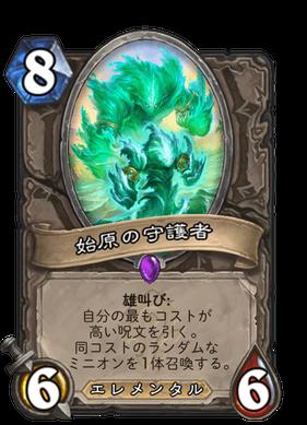 f:id:shimachanchanHS:20210317075204p:plain