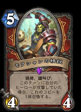 f:id:shimachanchanHS:20210317215126p:plain