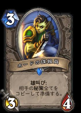 f:id:shimachanchanHS:20210317215342p:plain