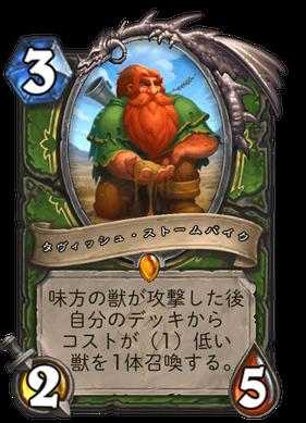 f:id:shimachanchanHS:20210319170344p:plain