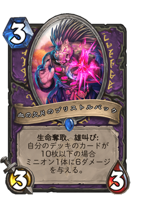 f:id:shimachanchanHS:20210319173031p:plain