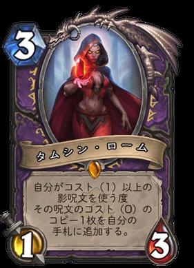 f:id:shimachanchanHS:20210319173106p:plain