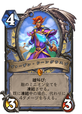 f:id:shimachanchanHS:20210319175056p:plain