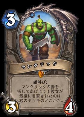 f:id:shimachanchanHS:20210319202330p:plain