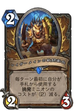 f:id:shimachanchanHS:20210320080339p:plain