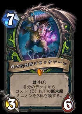 f:id:shimachanchanHS:20210320133414p:plain