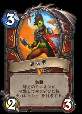 f:id:shimachanchanHS:20210320134507p:plain