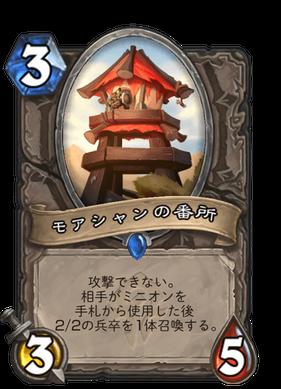 f:id:shimachanchanHS:20210320135126p:plain