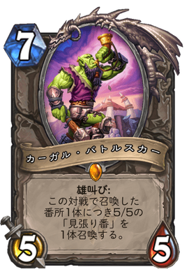 f:id:shimachanchanHS:20210320140647p:plain