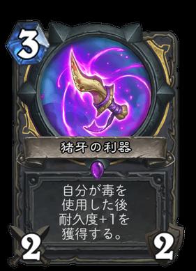 f:id:shimachanchanHS:20210321073833p:plain