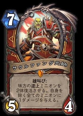 f:id:shimachanchanHS:20210321074858p:plain