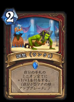 f:id:shimachanchanHS:20210322221954p:plain