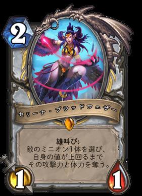 f:id:shimachanchanHS:20210322223357p:plain