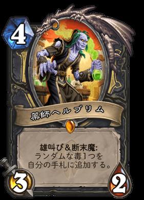 f:id:shimachanchanHS:20210322224416p:plain