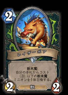 f:id:shimachanchanHS:20210323055307p:plain