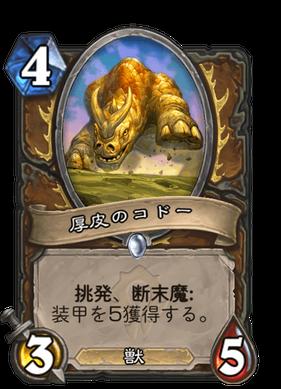 f:id:shimachanchanHS:20210323060124p:plain