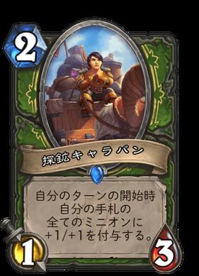 f:id:shimachanchanHS:20210323064544p:plain