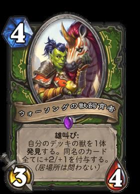 f:id:shimachanchanHS:20210323064601p:plain