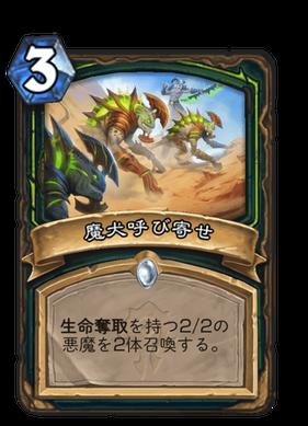 f:id:shimachanchanHS:20210323064644p:plain