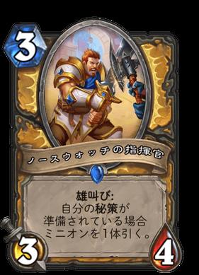 f:id:shimachanchanHS:20210323064945p:plain