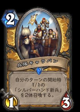 f:id:shimachanchanHS:20210323065001p:plain